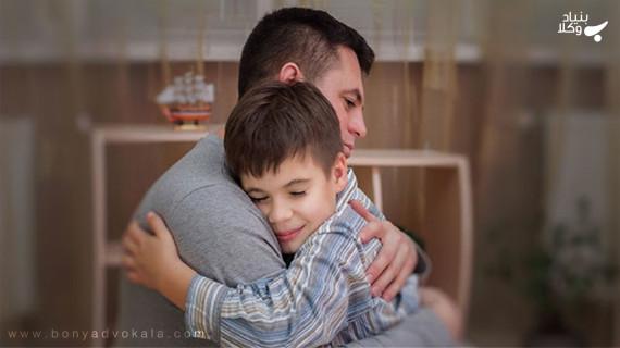 بررسی شرایط کاهش مدت زمان ملاقات با فرزند
