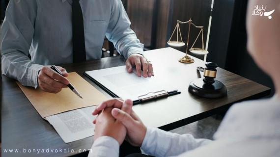 """چرا برای دریافت """"گواهی انحصار وراثت"""" باید به وکیل دادگستری مراجعه نماییم؟"""