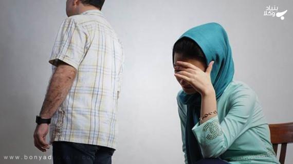طلاق عاطفی