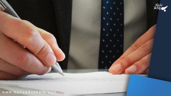 چرا برای دعوای الزام به تنظیم سند رسمی نیاز به وکیل دادگستری میباشد؟