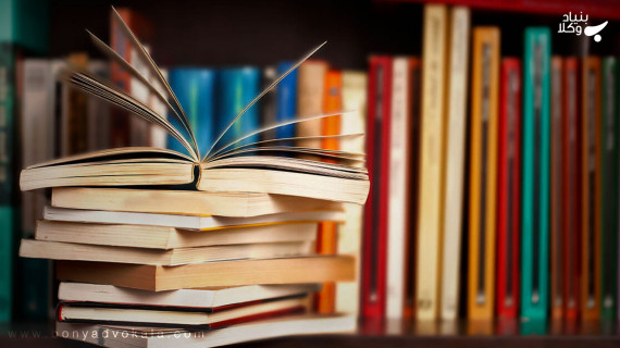 نقض حق مؤلف و راهکارهای جبران آن