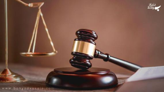 قانون تجارت چیست و تقسیم بندی مواد آن