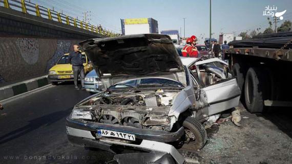 خسارات ناشی از تصادفات رانندگی