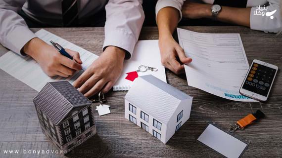 بررسی قرارداد مشارکت در ساخت؛ نحوه تنظیم و تعهدات طرفین در آن
