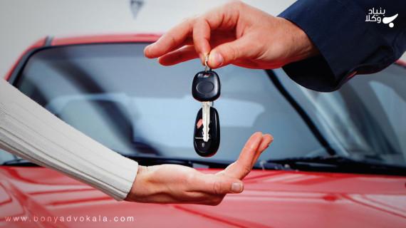 در خرید خودرو دست دوم به چه نکاتی باید توجه کرد!