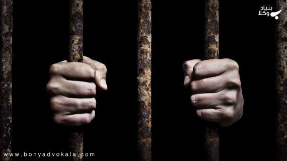 کلاهبرداری در حقوق ایران - جرم کلاهبرداری
