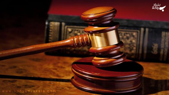مسئولیت تضامنی در حقوق تجارت اصل است یا خیر ؟