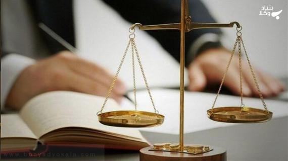 مجازات جرم های مزاحمت و ممانعت از حق