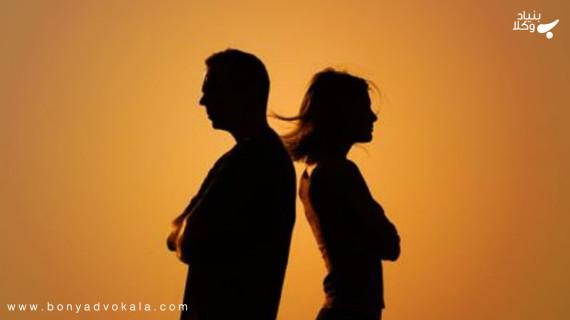 تمکین زوجه و مراحل رسیدگی