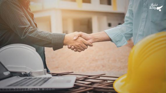 مشکلات حقوقی در قراردادهای مشارکت در ساخت