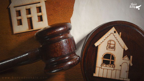 کمیسیون ماده ۷۷ قانون شهرداری ها