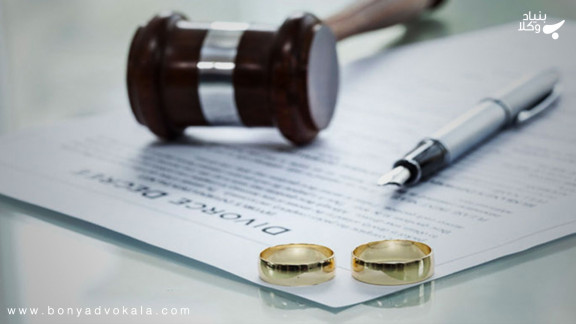 آیا برای طلاق توافقی مراجعه به دادگاه لازم است؟
