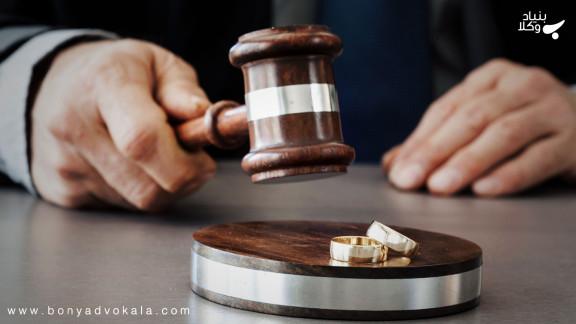 مراحل طلاق از طرف مرد