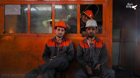 حقوق کار و کارگر
