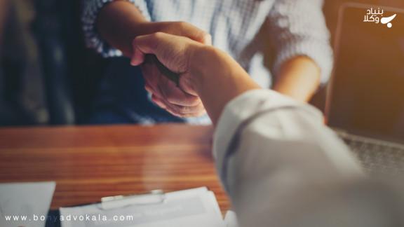 هنگام عقد قرارداد مشارکت در ساخت به چه مواردی دقت کنیم؟