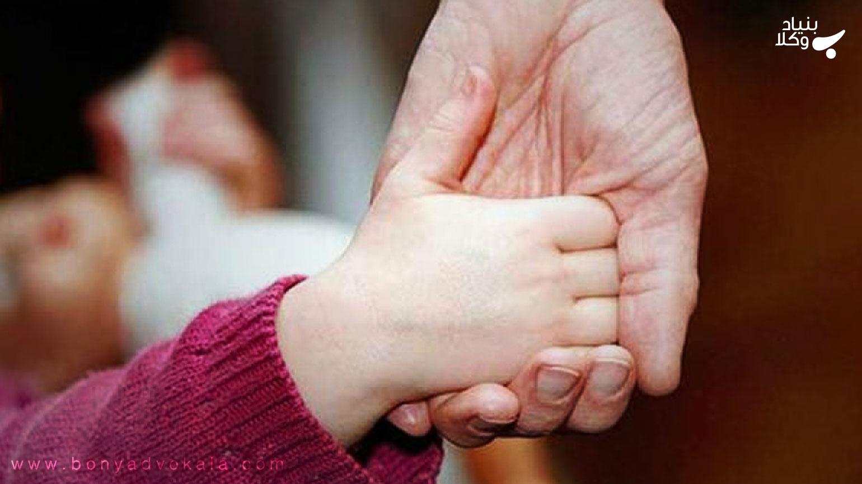 بررسی حضانت فرزند توسط مادر