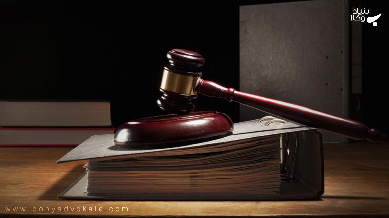 جایگاه انگیزه در تحقق جرایم از منظر حقوق ایران