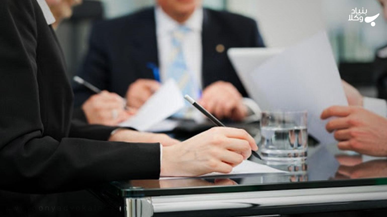اختیارات وکیل در قانون و وکالتنامه