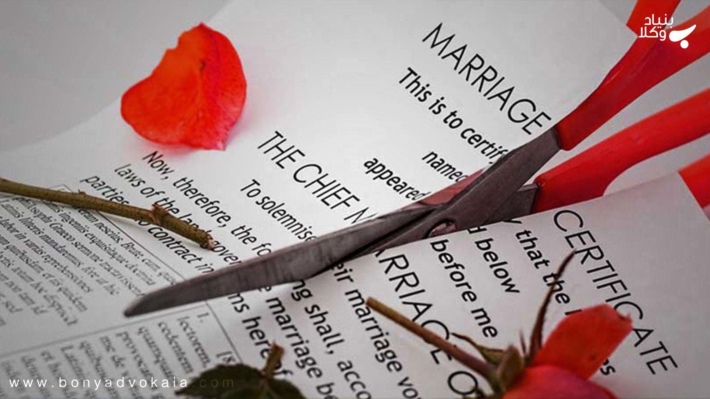 فسخ نکاح به علت عنن یا ناتوانی جنسی زوج و شرایط آن