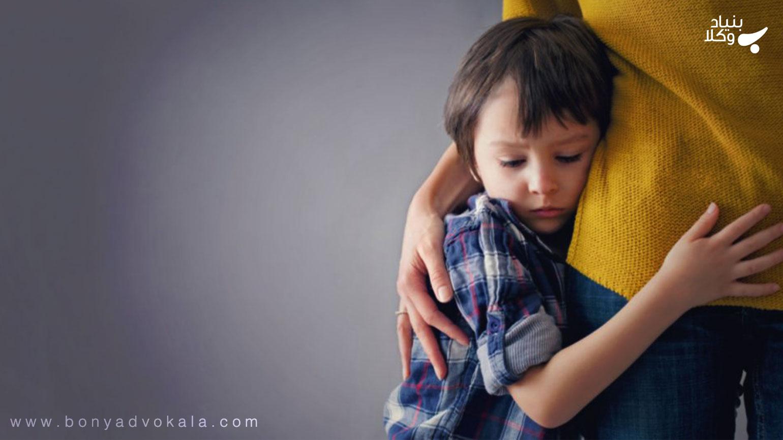 دستور موقت برای حضانت طفل