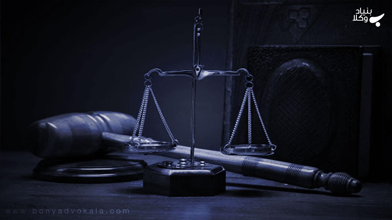 حق داوری
