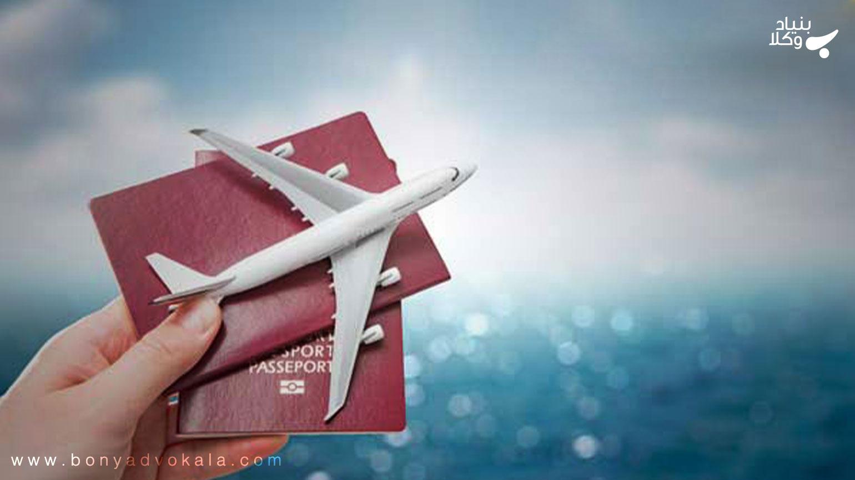 جرم استفاده از گذرنامه جعلی