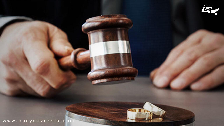 بررسی طلاق توافقی از دیدگاه قانون