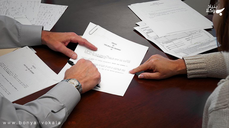 ابطال وصیت نامه چگونه است؟
