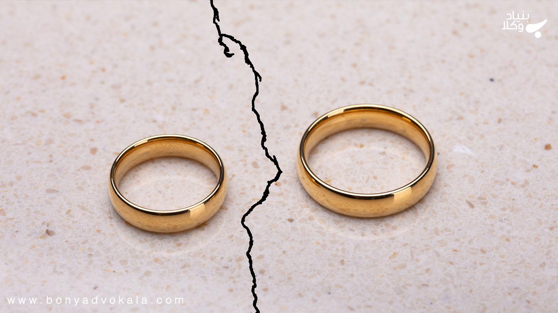 بررسی طلاق به دلیل نازایی مرد