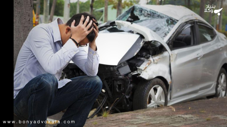 تلفات بدنی در تصادفات رانندگی