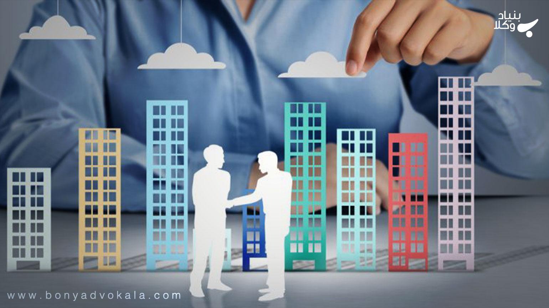 مواجهه با همسایگانی که هزینه های ساختمان را نمیدهند!