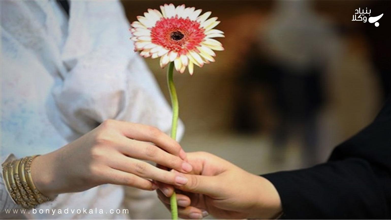 عدم ثبت ازدواج و مجازات آن