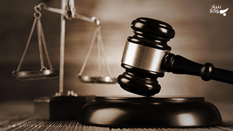 قانونی که بر ضعیفان حاکم است