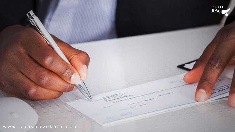 استرداد ثمن معامله مخصوص خریدار است