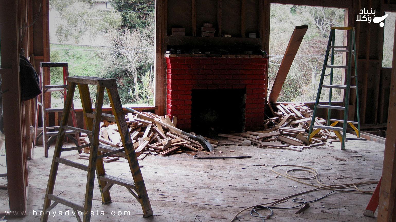 بررسی بازسازی ساختمان بدون رضایت برخی از مالکان