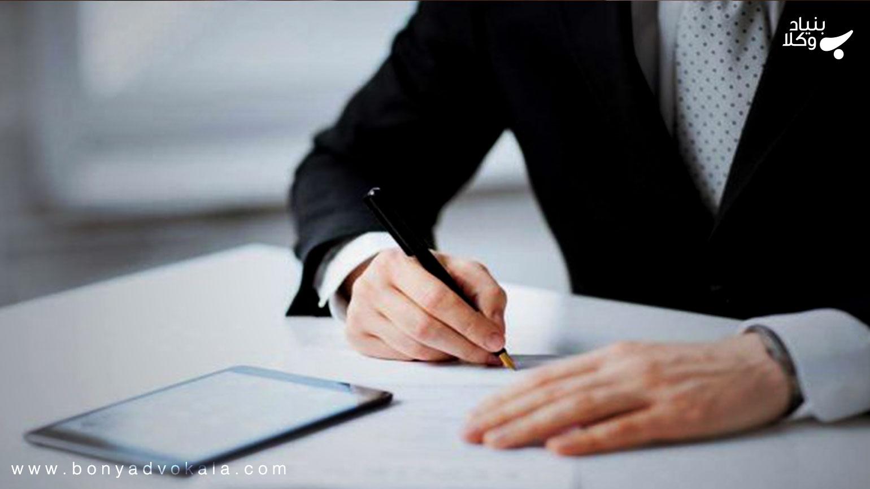 دعوای ابطال سند مالی