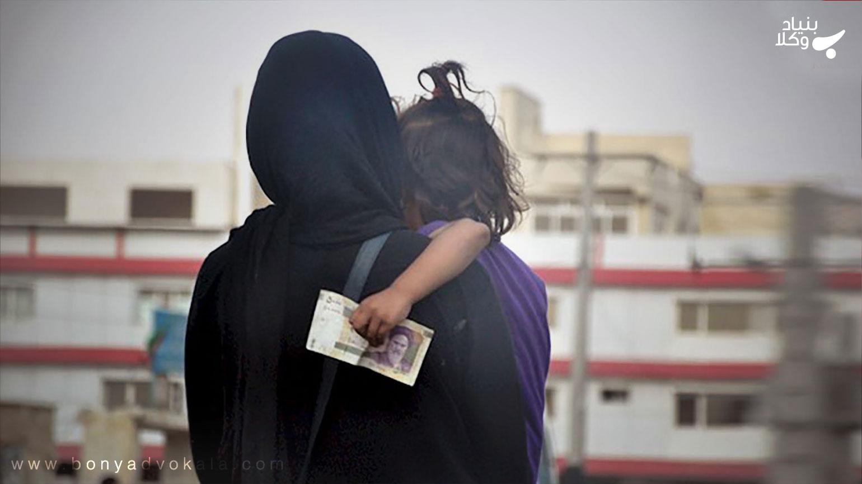 بررسی تابعیت فرزندان حاصل از ازدواج زنان ایرانی با مردان غیر ایرانی