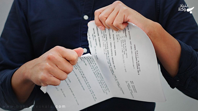 انحلال قرارداد؛ چرا و چگونه؟
