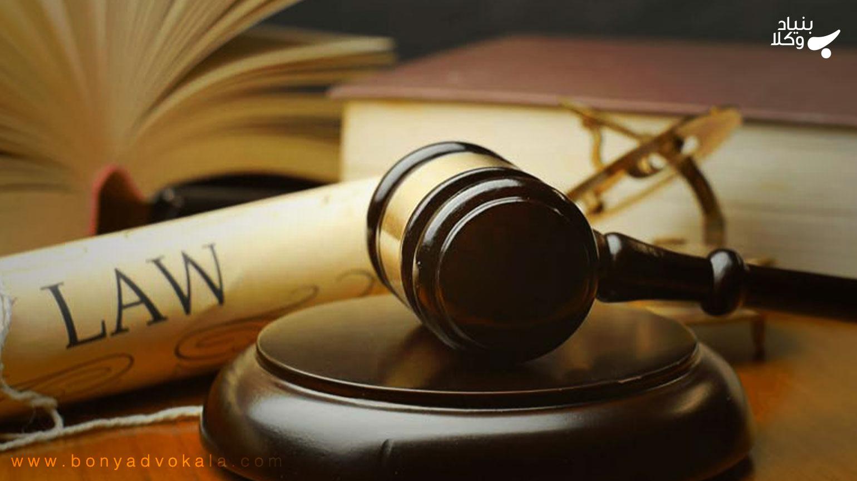 ورود و جلب شخص ثالث در دادرسی مدنی
