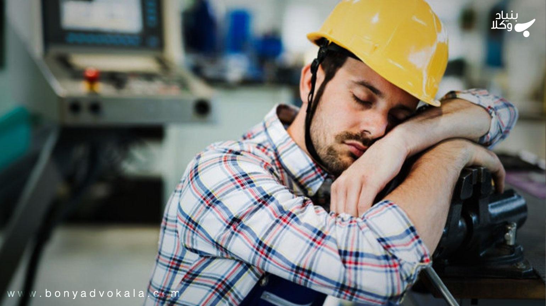 محدودیت ساعات کار کارگران و کارمندان دولت