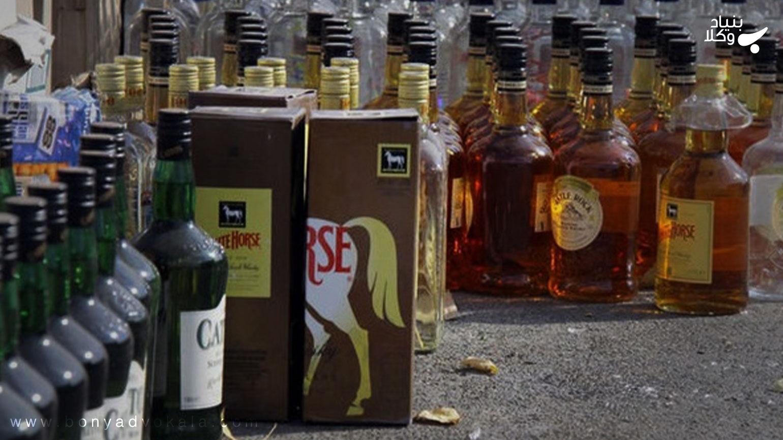خرید شلاق در جرایم مشروبات الکلی ... واقعیت یا خیال؟!