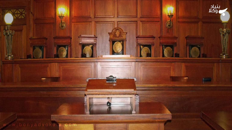 انواع دادگاه ها | آشنایی با سازمان قضاوتی ایران