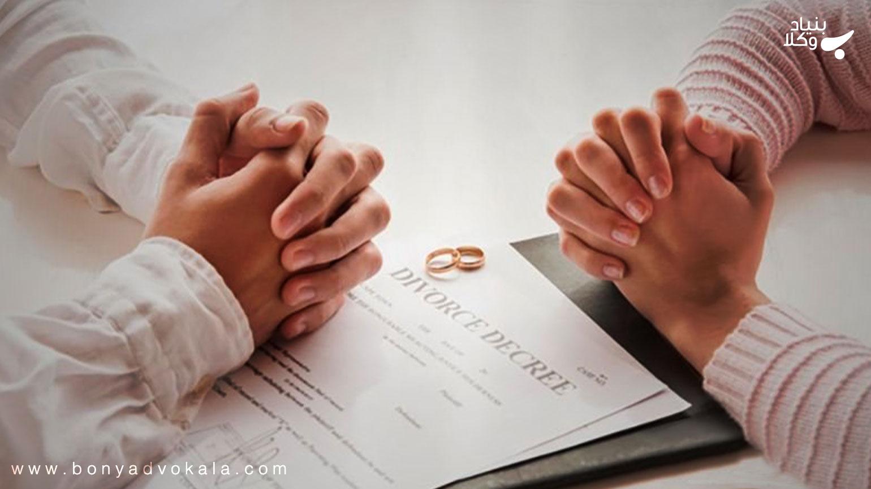 نحوه پیگیری دادخواست مهریه زوجه
