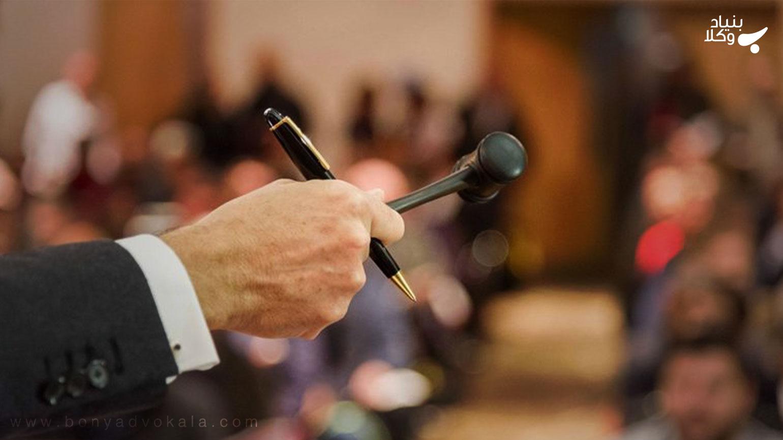 موارد و شرایط عدم الزام به برگزاری مناقصه یا مزایده کدام است؟