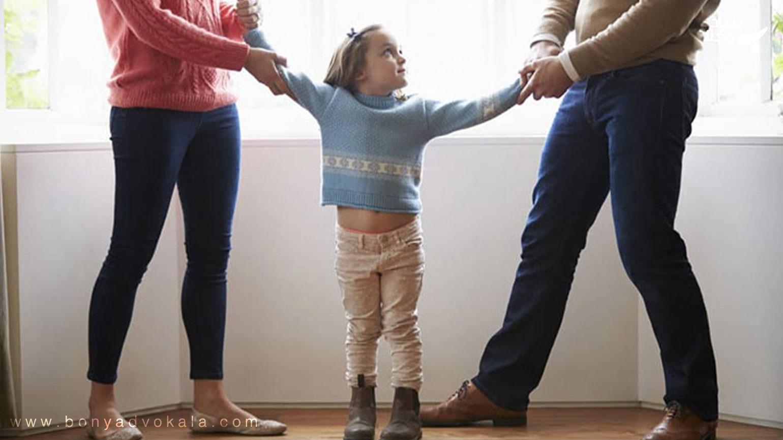 وضعیت حقوقی فرزندان پس از طلاق