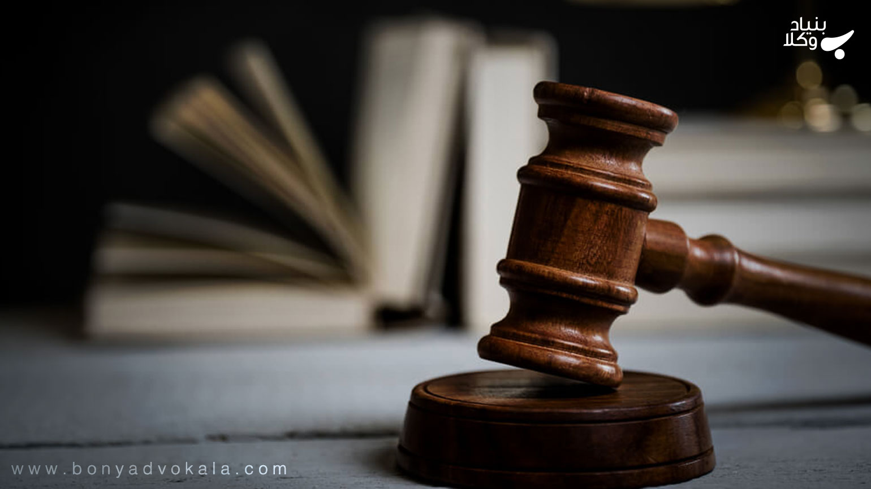 بررسی ماده ۴۷۷ قانون آیین دادرسی کیفری (ق.آ.د.ک)
