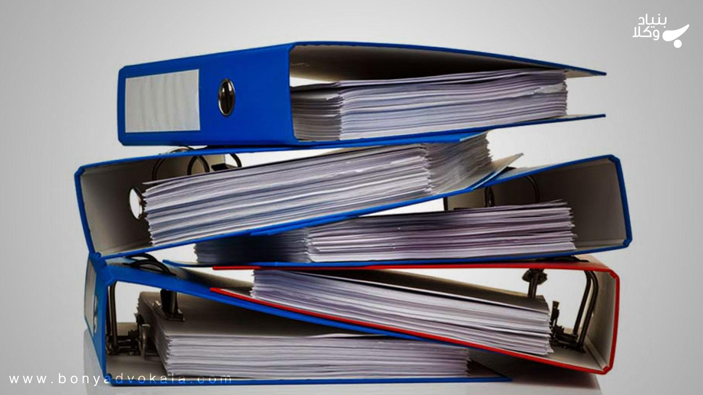 ویژگی اسناد تجاری