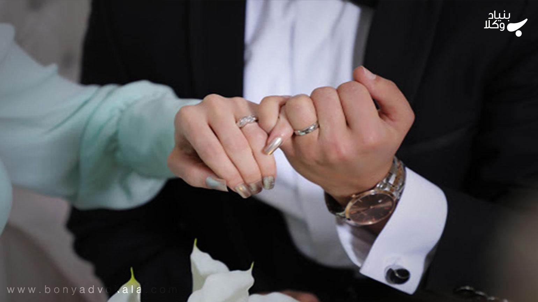 مقایسه ازدواج دائم و موقت