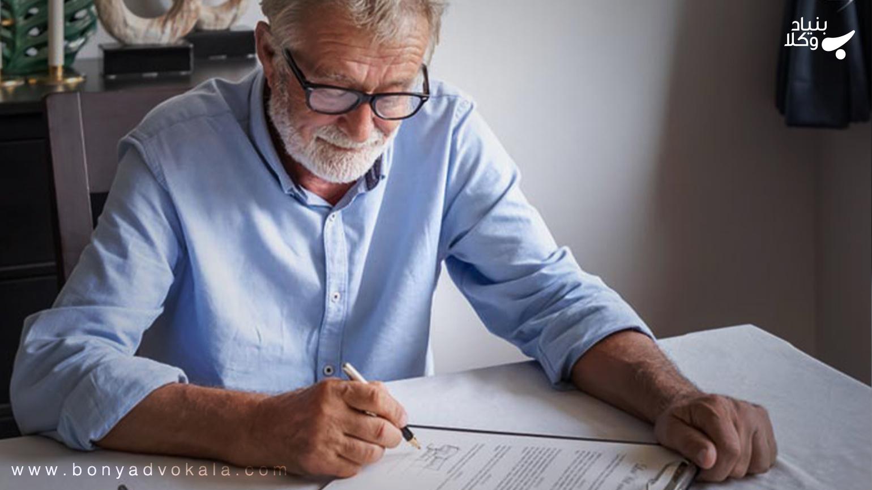 بررسی گواهی انحصار وراثت و ویژگی وکیل مرتبط با این موضوع