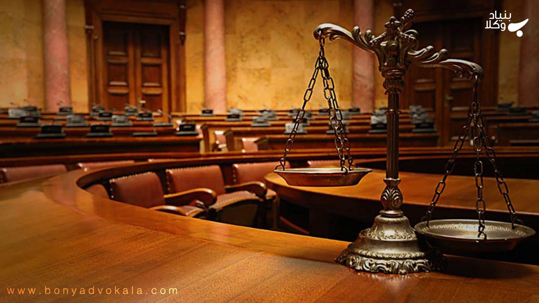 ماهیت و مبنای اقاله در حقوق ایران